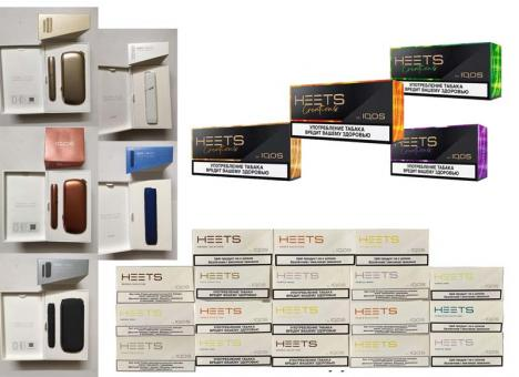 Nous vendons régulièrement des Sticks HEETS pour Iqos